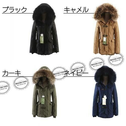 日本代購 正品 2015 SLY-N3B 秋冬長版短版 軍裝羽絨保暖連帽毛毛外套 四色可選 1