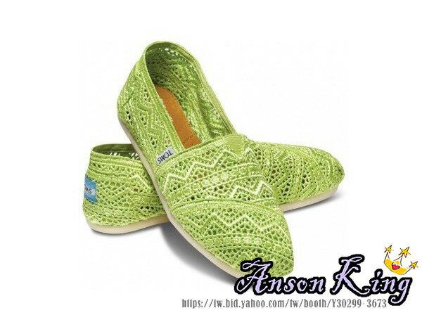 [女款] 國外代購TOMS 帆布鞋/懶人鞋/休閒鞋/至尊鞋 蕾絲系列  螢光綠