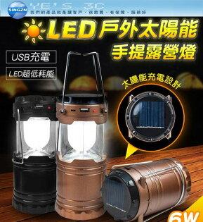 「YEs 3C」AIBO 太陽能充電式手提露營燈 手提燈 露營燈 露營 / 戶外郊遊 / 黑/ 古銅