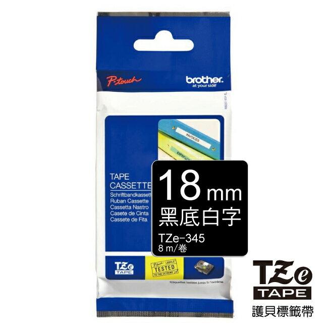 Brother TZe-345護貝特殊規格標籤帶 ( 18mm黑底金字 )