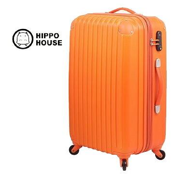 【JOHOYA】- 線條時尚系列 20吋 馬卡龍防刮鑽石紋 可加大 超輕量ABS拉桿行李箱 - 睛艷橘【808】