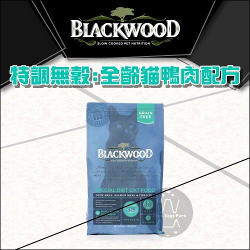 +貓狗樂園+ BLACKWOOD柏萊富【特調無穀全貓。鴨肉鮭魚豌豆。13.23磅】1850元 - 限時優惠好康折扣