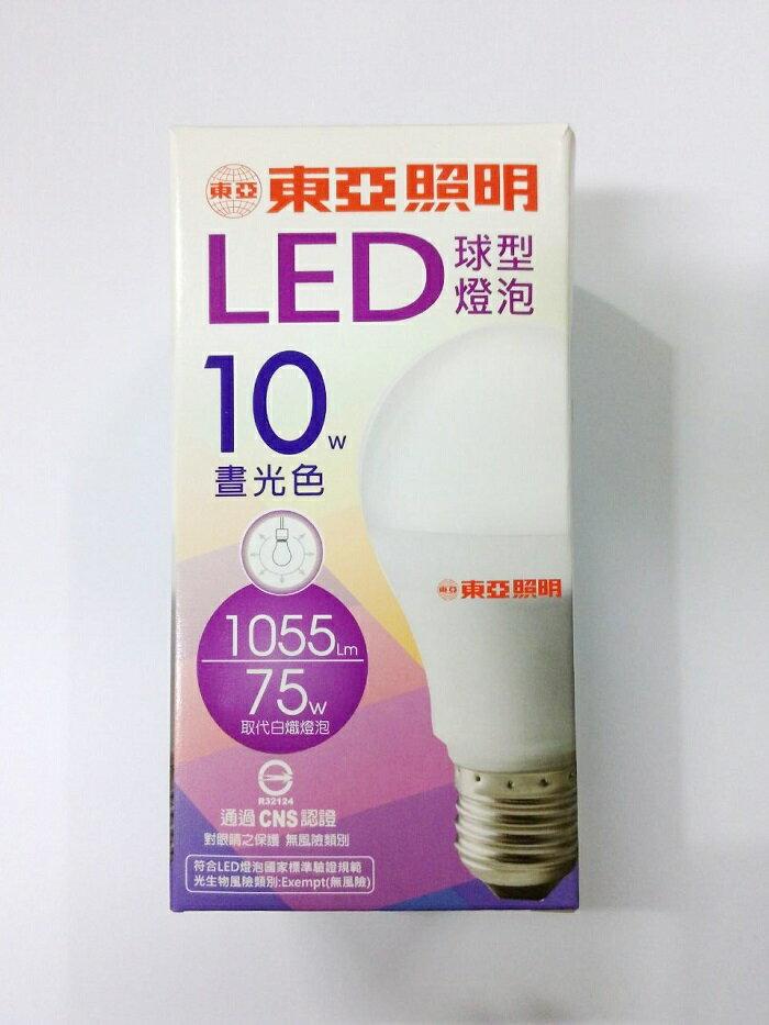 【免運費】東亞LED燈泡10W白光  (6個/盒) 1