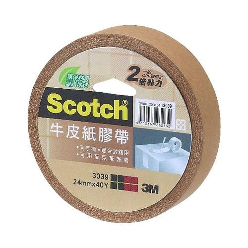 3M #3039 牛皮紙膠帶 ( 24mm x 40Y )
