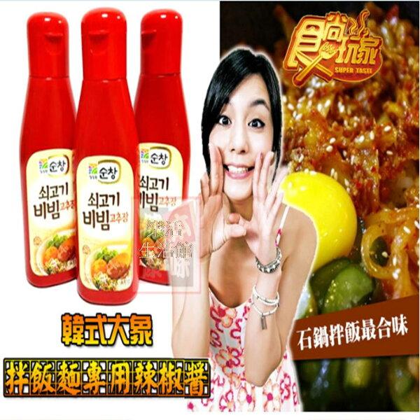 韓國 石鍋拌飯拌麵專用辣椒醬
