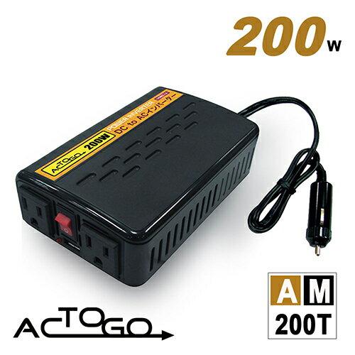 AC-TO-GO  AM200T 12V 200W 汽車電源轉換器[ DC12V→AC110V ] [ 額定輸出180W ]