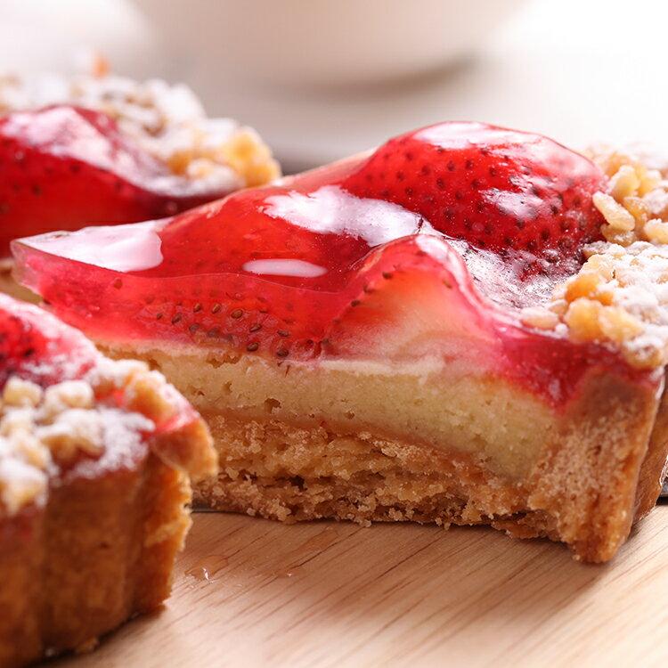法式手作新鮮進口草莓派(6吋)★蘋果日報、東森財經台 推薦【布里王子】 2