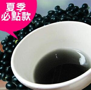 T.T.Mall 人間仙境嚴選 台灣特色 黑豆茶