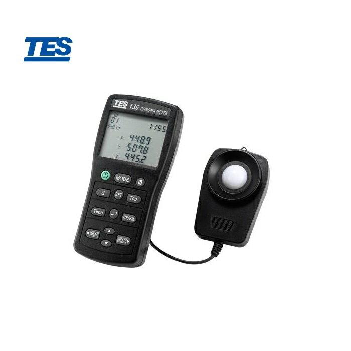 泰仕 TES-136   色溫 / 色度計 - 限時優惠好康折扣