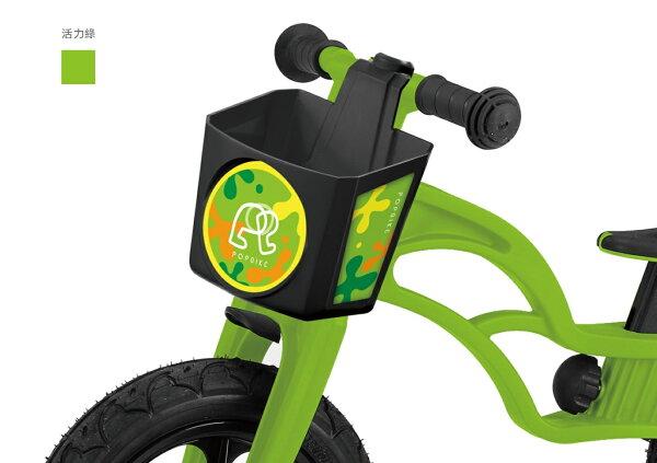 POPBIKE 兒童滑步車/平衡車/學步車/ - 配件 車籃 (活力綠)