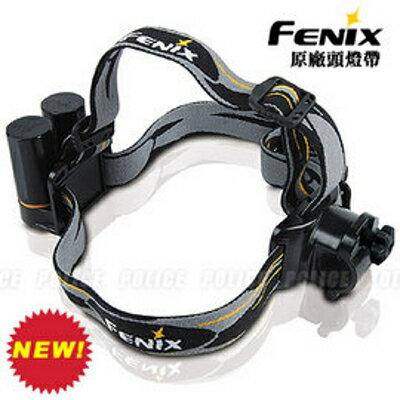 ^~ Fenix ^~ Fenix手電筒 頭燈帶 HEADBAND 黑色螺帽款 ~  好康