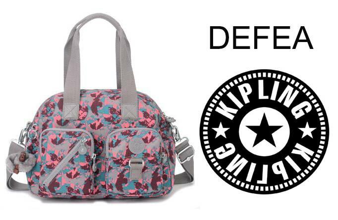 OUTLET代購【KIPLING】手提側背包 旅行袋 斜揹包 潑墨紅 0