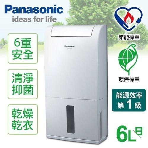 Panasonic國際牌 6L/日4合1清淨濾網 除濕機 (F-Y101BW)
