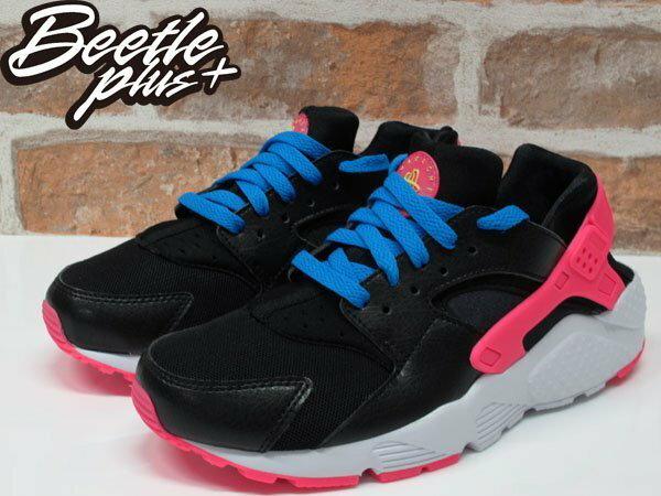 女生 BEETLE NIKE HUARACHE RUN GS 黑粉藍 武士 慢跑鞋 654280-004 1