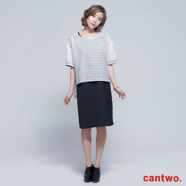 cantwo極簡H型格紋薄紗兩件式洋裝(共二色) 1