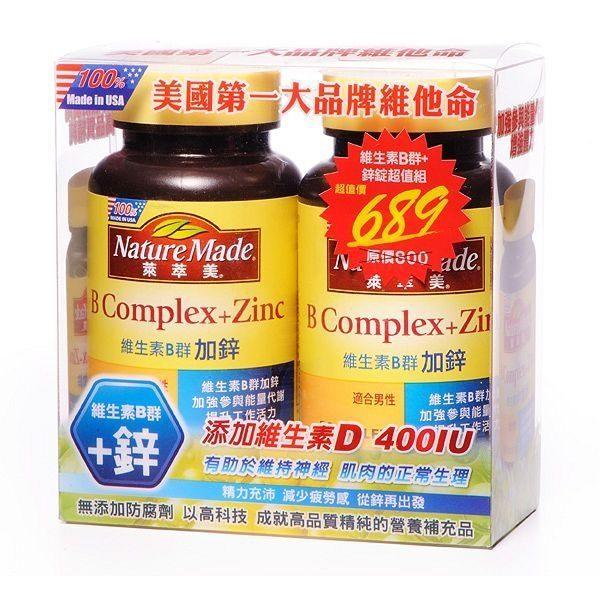 【萊萃美】B群加鋅組(50顆/瓶,2瓶/組) - 限時優惠好康折扣