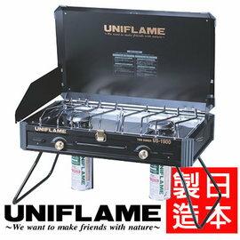 【鄉野情戶外用品店】 UNIFLAME |日本|  S-1900 瓦斯雙口爐/瓦斯爐 露營野外爐炊/U610312