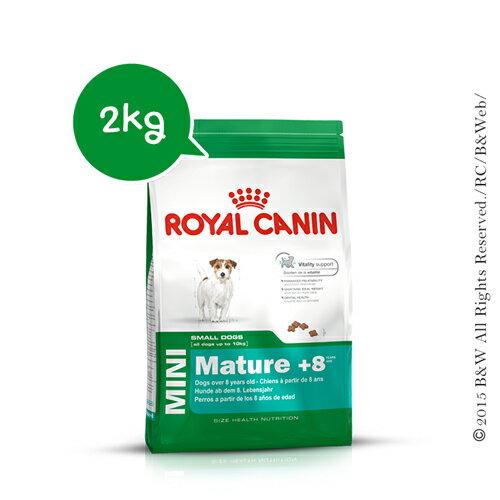 ★優逗★ Royal Canin 法國皇家 小型熟齡犬 SPR+8 2KG/2公斤