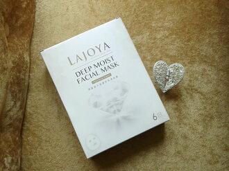 【LAJOYA】白金級全效微晶鎖水高濃度保濕面膜*1片體驗價