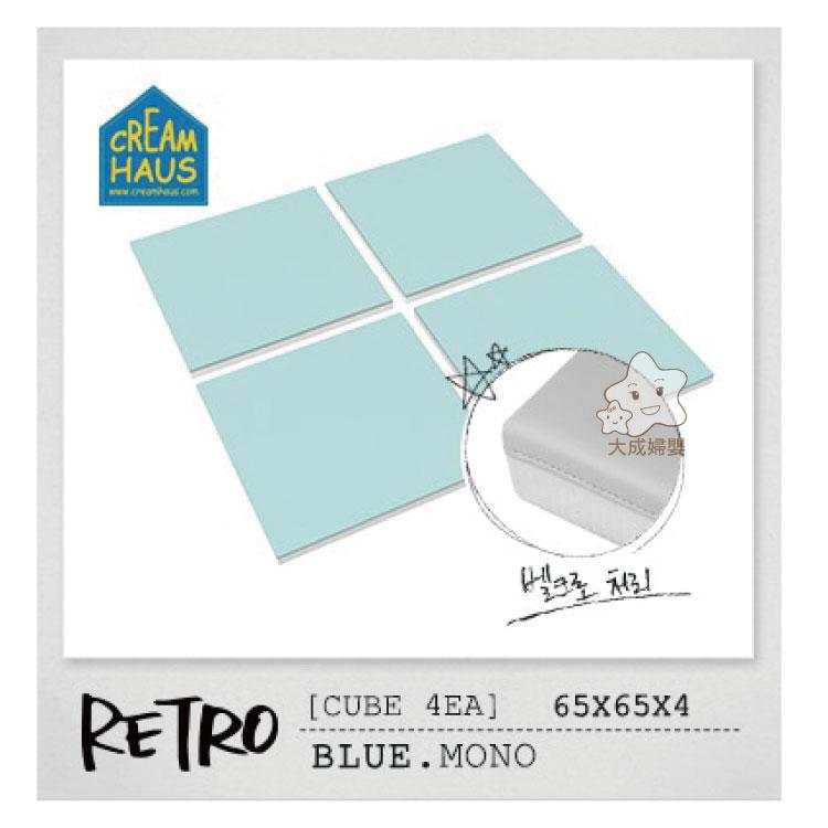【大成婦嬰】RETRO 奶酪拼拼貼貼地墊系列 - 冰塊貼地墊65x65cm (9種顏色可選) 3