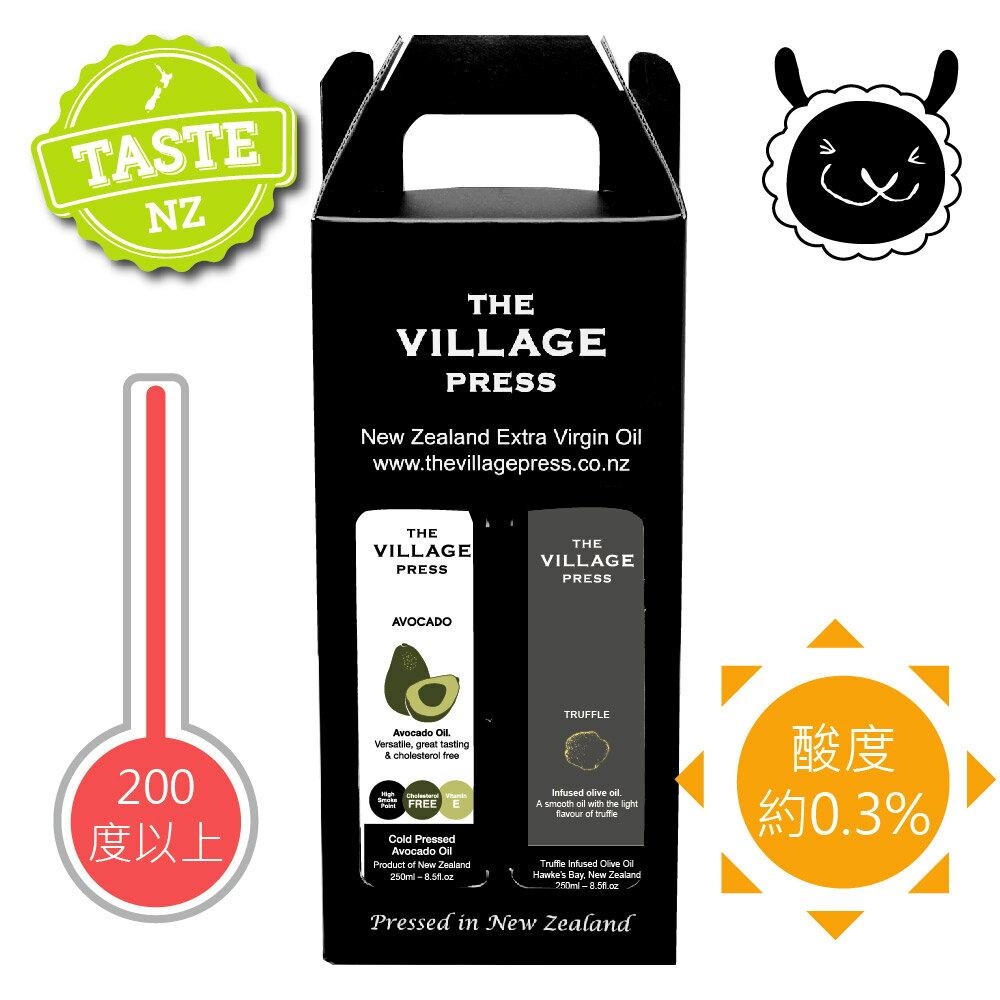【壽滿趣- 紐西蘭廚神1+1禮盒】酪梨油/松露風味橄欖油(250ml X 2瓶) 0