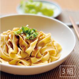 竹山番薯乾麵★4種口味任選(3組/12包入)