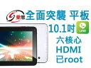 免運 全新 IS 全面突襲10.1吋六核平板 二代IPS /1G DDR3 HDMI/root 前後鏡頭【小婷電腦*平板】