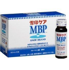 雪印ケア MBP精華液 50mlX10瓶/盒 台灣雪印進口公司貨
