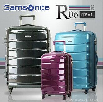 《熊熊先生》2016下殺69折 新秀麗Samsonite 大容量 行李箱旅行箱 20吋 Oval 可加大 登機箱 R06 +送好禮