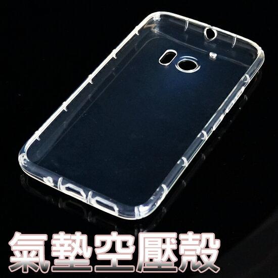 【氣墊空壓殼】HTC 10 / M10 防摔氣囊輕薄保護殼/防護殼手機背蓋/手機軟殼/外殼/抗摔透明殼
