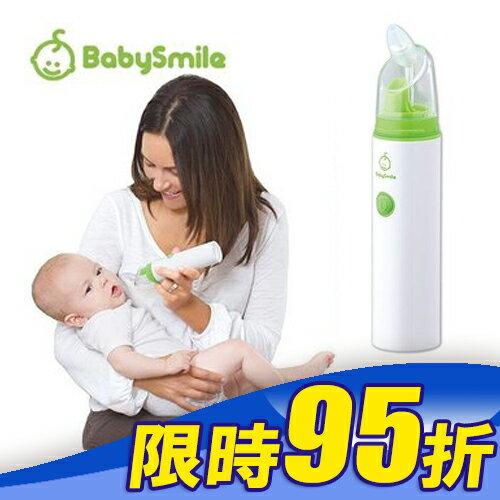 【12/5~12/12下殺79折$1722】【安琪兒】日本【Babysmile】攜帶型電動吸鼻器+市價$200長吸頭 0