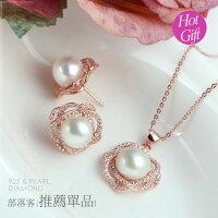 母親節禮物推薦大東山珠寶 花之獻禮鑲鑽珍珠項鍊耳環套組 名人推薦細緻單品