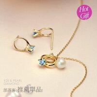 聖誕節禮物推薦大東山珠寶 頸間的悸動 湖水藍珍珠純銀項鍊耳環套組
