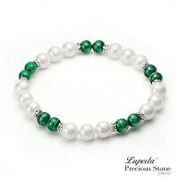 聖誕節禮物推薦大東山珠寶 南洋貝珍珠孔雀石美鑽手鍊