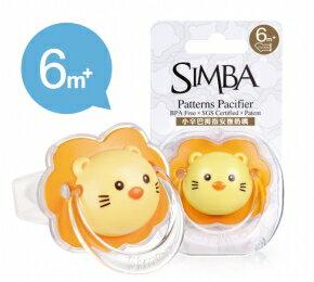 台灣【Simba 小獅王】 小辛巴拇指安撫奶嘴(較大) 0