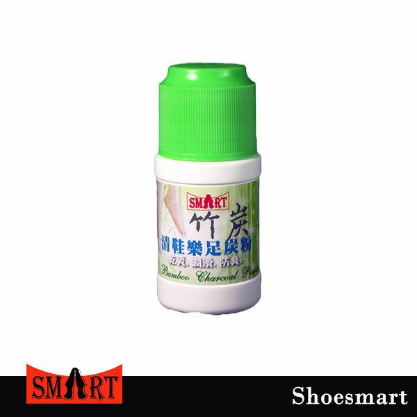 【鞋之潔】SHOESMART清鞋樂足炭粉 灑入鞋內足部超乾爽!吸濕除臭預防香港腳 鞋全家福熱銷!