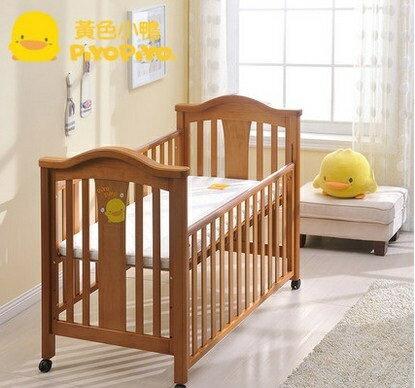 【特惠組】黃色小鴨嬰兒床+7件床被組(3色) 0