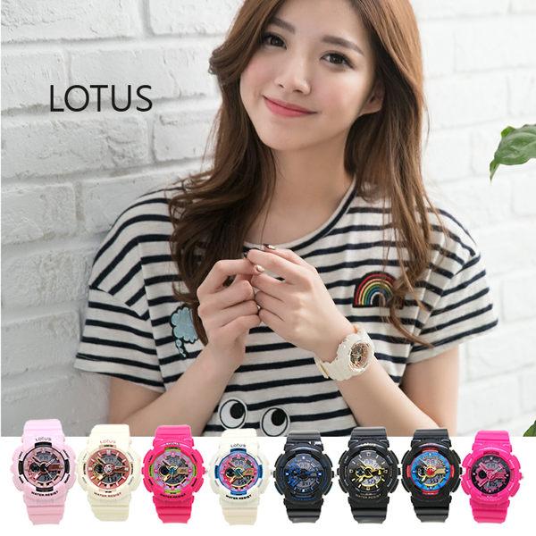 《好時光》百貨專櫃品牌 LOTUS  撞色  防水 雙顯示 兒童電子錶 女錶 大女孩 大男孩 ( 似BABY-G風格)
