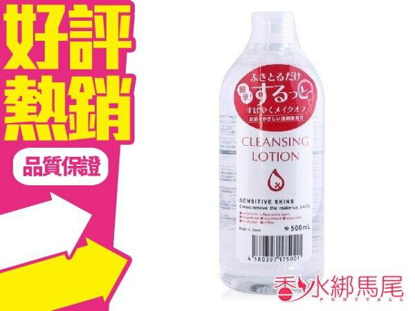 ◐香水綁馬尾◐ 日本 ALOVIVI 卸妝皇后四效合一潔膚液 卸妝水 500ml 擦拭型 卸妝 洗臉 保濕 低敏