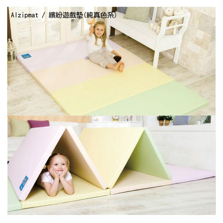 【大成婦嬰】韓國 Alzipmat 繽紛遊戲墊系列-8款可選 (G) 200x140x4cm  台灣總代理 公司貨 1