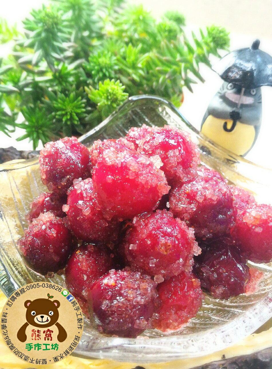 熊窩手作工坊-堅持純手工製作~100%原汁原味~梅漬蔓越莓鮮果粒~玻璃罐裝-特價180元 1