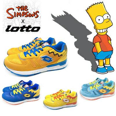 【巷子屋】義大利第一品牌-LOTTO樂得 SIMPSONS辛普森 聯名款 茵茵/楊鎮熱情推薦 男女款復古風運動慢跑鞋