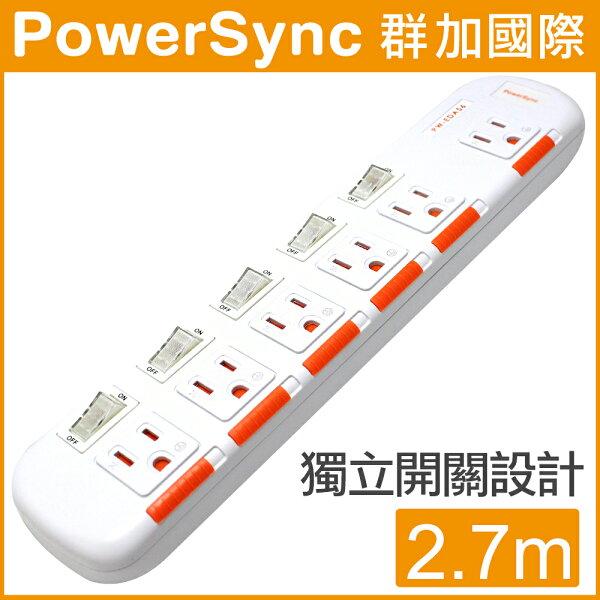 【群加 PowerSync】3P6插5開安全防塵延長線 / 2.7M (PW-EDA5627)