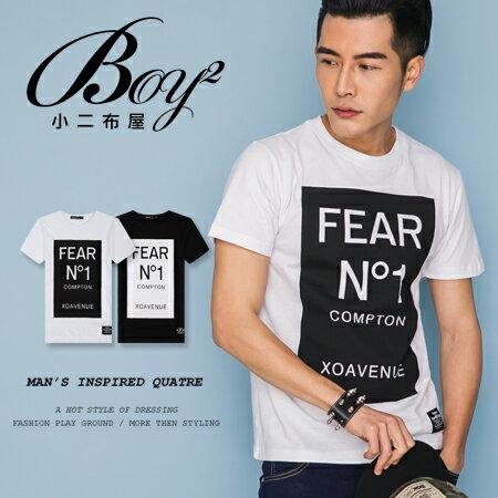 ☆BOY-2☆【PPK82107】短袖T恤美式休閒型男素面色塊FEAR N1短T 1