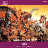私人錄音極品 (CD) 0