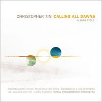 田志仁:呼喚黎明 Christopher Tin: Calling All Dawns (CD) 0