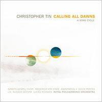 田志仁:呼喚黎明 Christopher Tin: Calling All Dawns (CD) - 限時優惠好康折扣