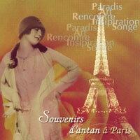 花都舊夢 V.A.: Souvenirs d'antan á Paris (CD) - 限時優惠好康折扣