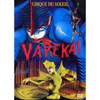 太陽劇團:魔幻森林(夢幻人生) CIRQUE DU SOLEIL: VAREKAI (DVD) 0