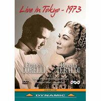 柯瑞里&提芭蒂:1973東京演唱會 Corelli & Tebaldi: Live In Tokyo, 1973 (DVD)【Dynamic】 0